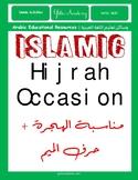 Islamic Worksheets - Hijrah Occasion - Islamic New Year الهجرة النبوية