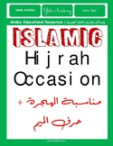 Islamic Worksheets - Hijrah Occasion - Islamic New Year ال