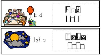 Islamic Writing Slips-(28 strips)