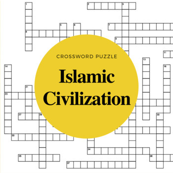 Islamic civilization crossword puzzle by all things history lesson plans publicscrutiny Gallery