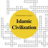 Islamic Civilization Crossword Puzzle