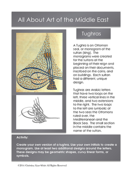 Islamic & Middle Eastern Art:Tughra