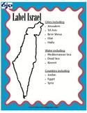 Israel Activities Pack