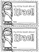 Israel Booklet (A country study!)