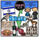 Israel Clip Art Bundle {Educlips Clipart}