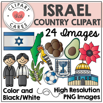 Israel Clipart by Clipart That Cares
