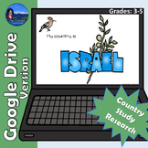 Israel Country Study | Google Drive Version | Distance Learning