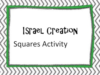 Israel Creation Squares Task Cards Activity