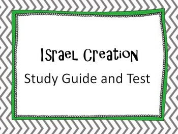 Israel Creation Study Guide and Test