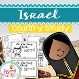 Israel Country Study | 48 Pages for Differentiated Learning + Bonus Pages