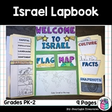 Israel Lapbook for Early Learners - A Country Study