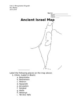 Israel Map activity
