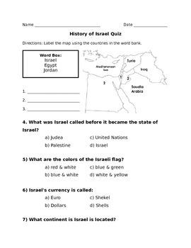 Israel Quiz