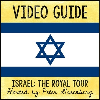 Israel: The Royal Tour Video Guide & Quiz