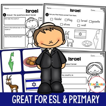 Israel - Vocabulary Pack