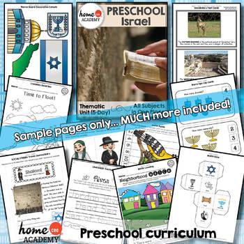 Israel - Week 9 Age 4 Preschool Homeschool Curriculum by Home CEO
