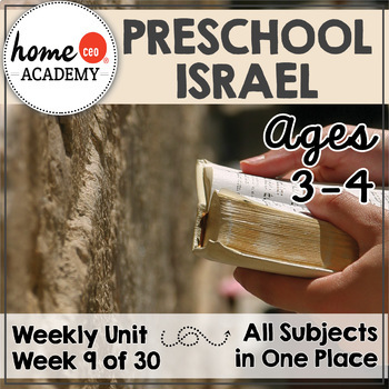 Israel - Week 9 Age 4 Preschool Homeschool Curriculum by Home CEO