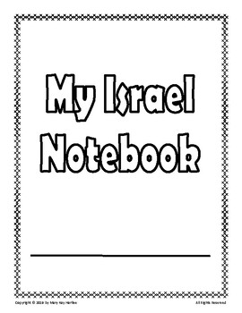 Israel:  Worksheets, Maps, and Journaling Pages