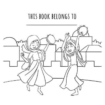 Israeli Heritage Activity Book