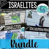 Israelites {Hebrews} Bundle