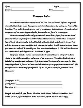 Israelites Newspaper project