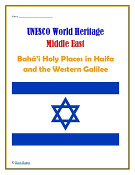 (Middl GEOGRAPHY) Israel: Holy Places in Haifa and the Western Galilee