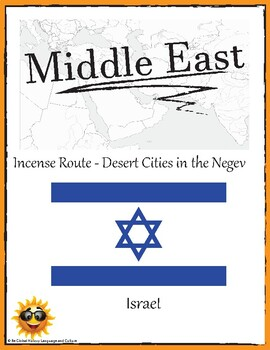(Middle East GEOGRAPHY) Israel Incense Route: Desert Cities in the Negev
