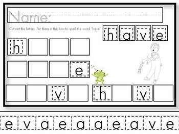 Sight Word Songs- First Grade