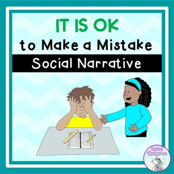 It Is OK to Make a Mistake (School Work) - Social Story (FULL VERSION)