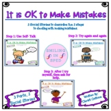 Distance Learning It is OK to Make Mistakes (3 PARTS, 3 SO