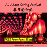 It is all about Spring Festival! (Free!)