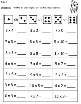 Multiplication Facts - No Prep Review Sheets (Halloween)