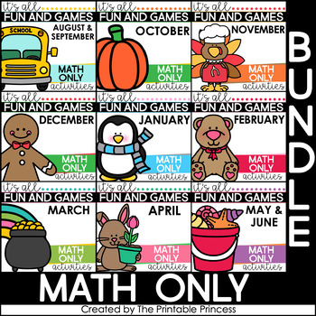 It's All Fun and Games  {MATH ONLY Activities} Year Long BUNDLE