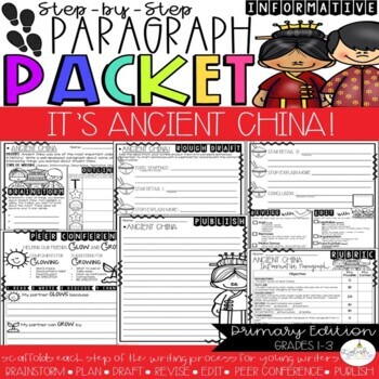 It's Ancient China! Informative Step-Up Paragraph Packet (Core Knowledge, CKLA)