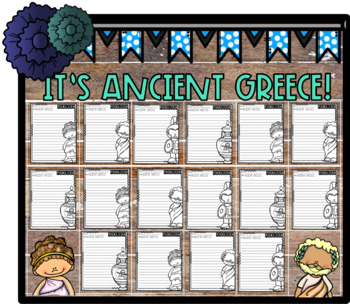 It's Ancient Greece! Informative Step-Up Paragraph Packet