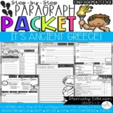It's Ancient Greece! Informative Step-Up Paragraph Packet (Core Knowledge, CKLA)