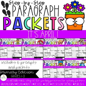 It's April!  Step-Up Paragraph Packets