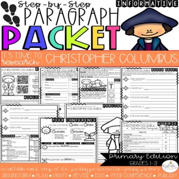 It's Chistopher Columbus! Research_Inform. Step-Up Paragraph Packet