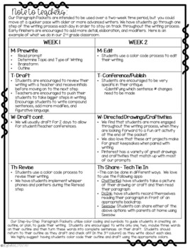 It's December! Step-Up Paragraph Packets