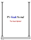 It's Greek to Me! Write your name and translate a messages in Greek