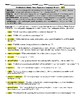 It's Kind of a Funny Story Figurative Language Review Worksheet