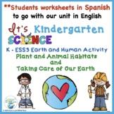 Earth Day Kindergarten Science Habitats Student Resources