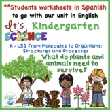 Kindergarten Science Plant and Animal Needs Student Resour