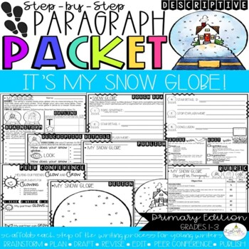 It's My Snow Globe! Design & Describe Step-Up Paragraph Packet