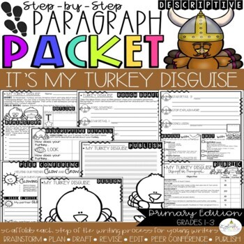 It's My Turkey Disguise!  Design & Describe Step-Up Paragraph Packet