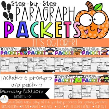 It's October! Step-Up Paragraph Packet Bundle