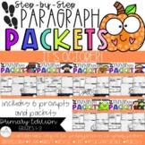 It's October! Paragraph Packet Bundle
