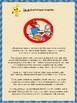 It's Perfect! A Comprehensive Tip Guide for Preschool Teachers