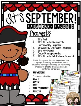 It's September!  Step-Up Paragraph Packets