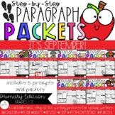 It's September! Paragraph Packet Bundle
